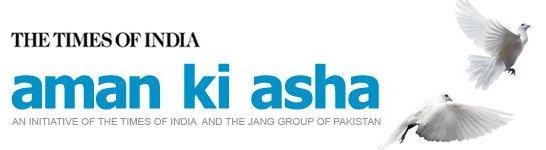 Groupe jang au Pakistan