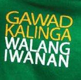Walang Iwanan