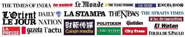 Logos des 20 quotidien de l'IJD 2013