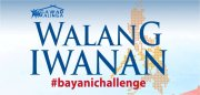 walang-iwanan-bayanichallenge